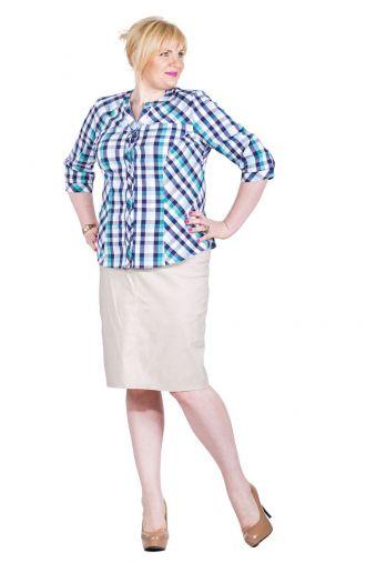 Bawełniana beżowa spódnica