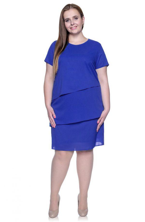 Asymetryczna chabrowa sukienka
