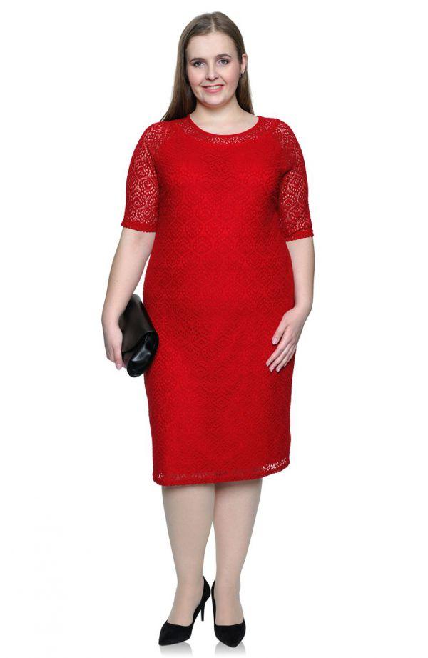 Czerwona koronkowa sukienka na podszewce