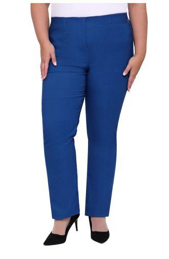Dłuższe proste spodnie w kolorze jeansu