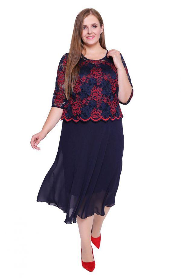 Granatowa sukienka z czerwoną koronką