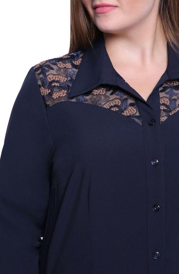 Granatowa koszula z beżową koronką