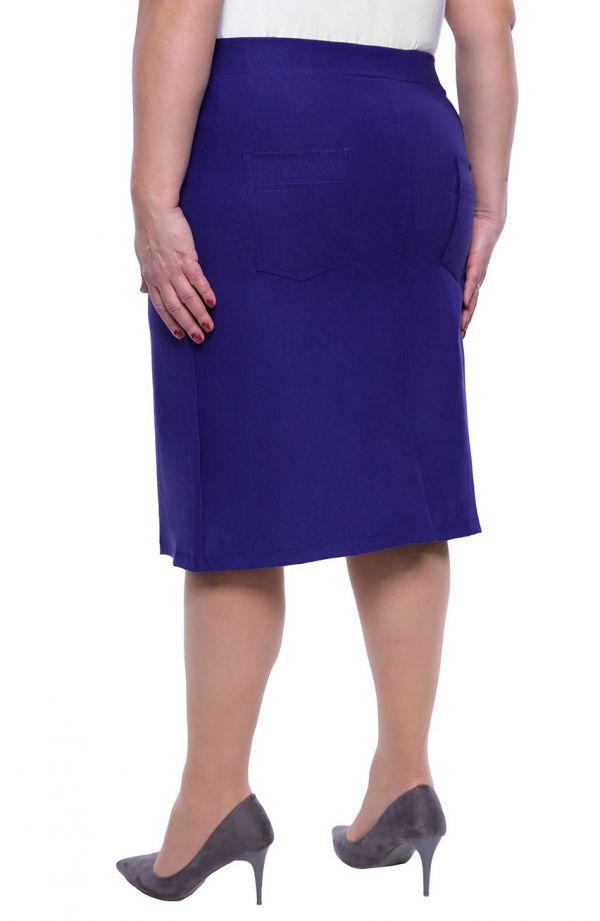 Chabrowa spódnica na gumce