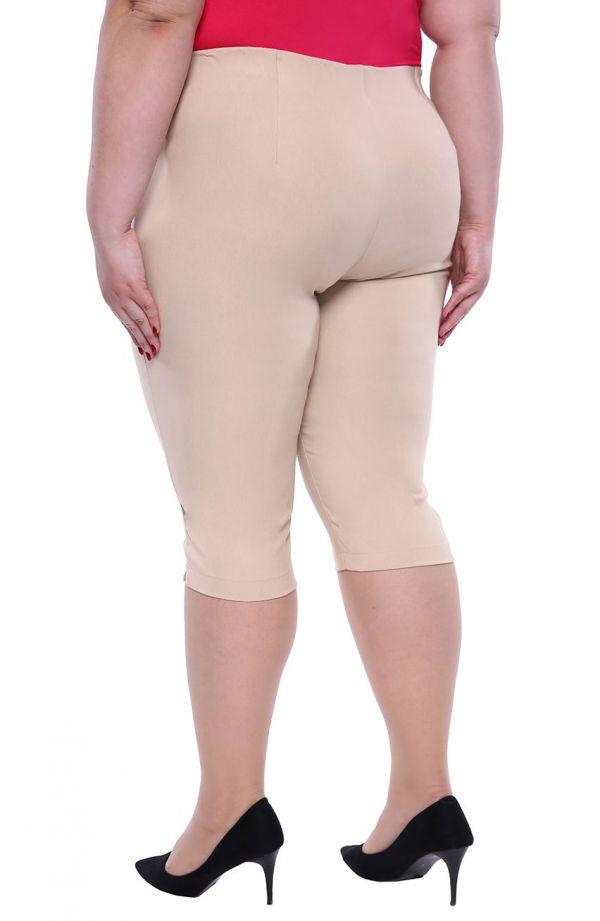 Beżowe krótsze spodnie z wysokim stanem