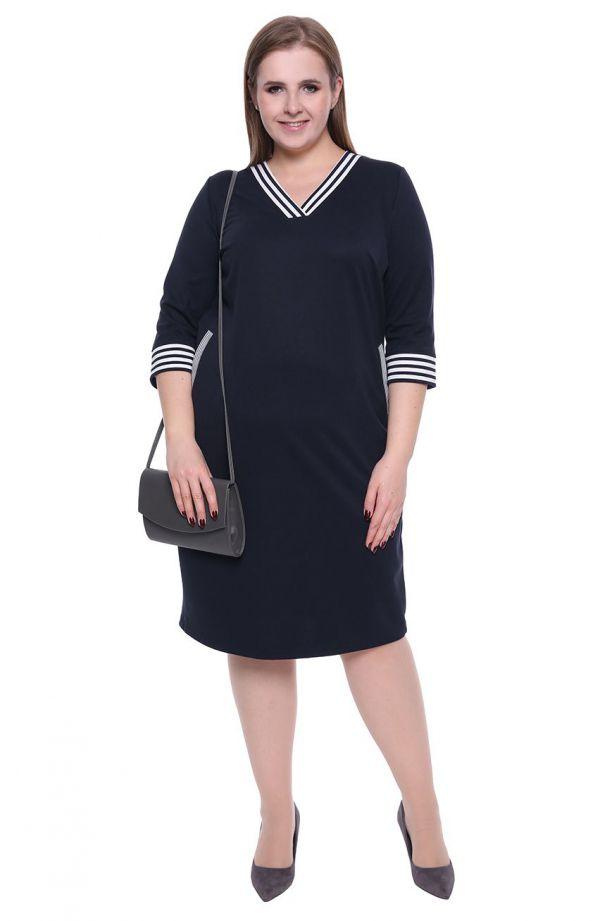 Granatowa sukienka z marynarskim motywem