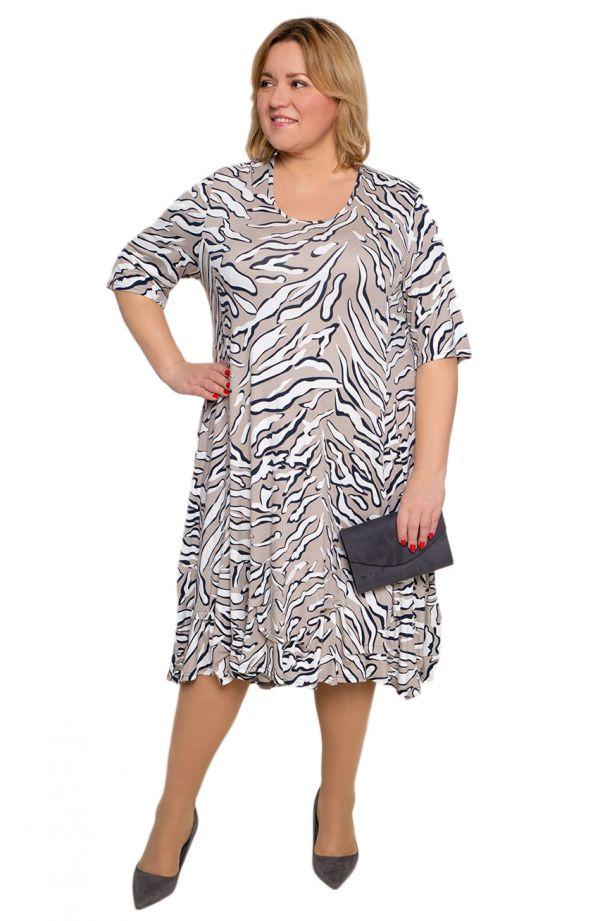 Długa sukienka beżowa zeberka