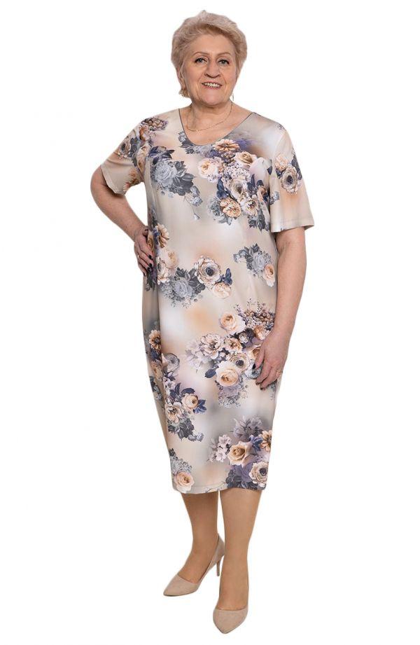 Sukienka z krótkim rękawem brzoskwiniowy świt
