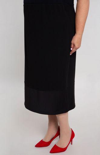 Klasyczna czarna spódnica w prążki