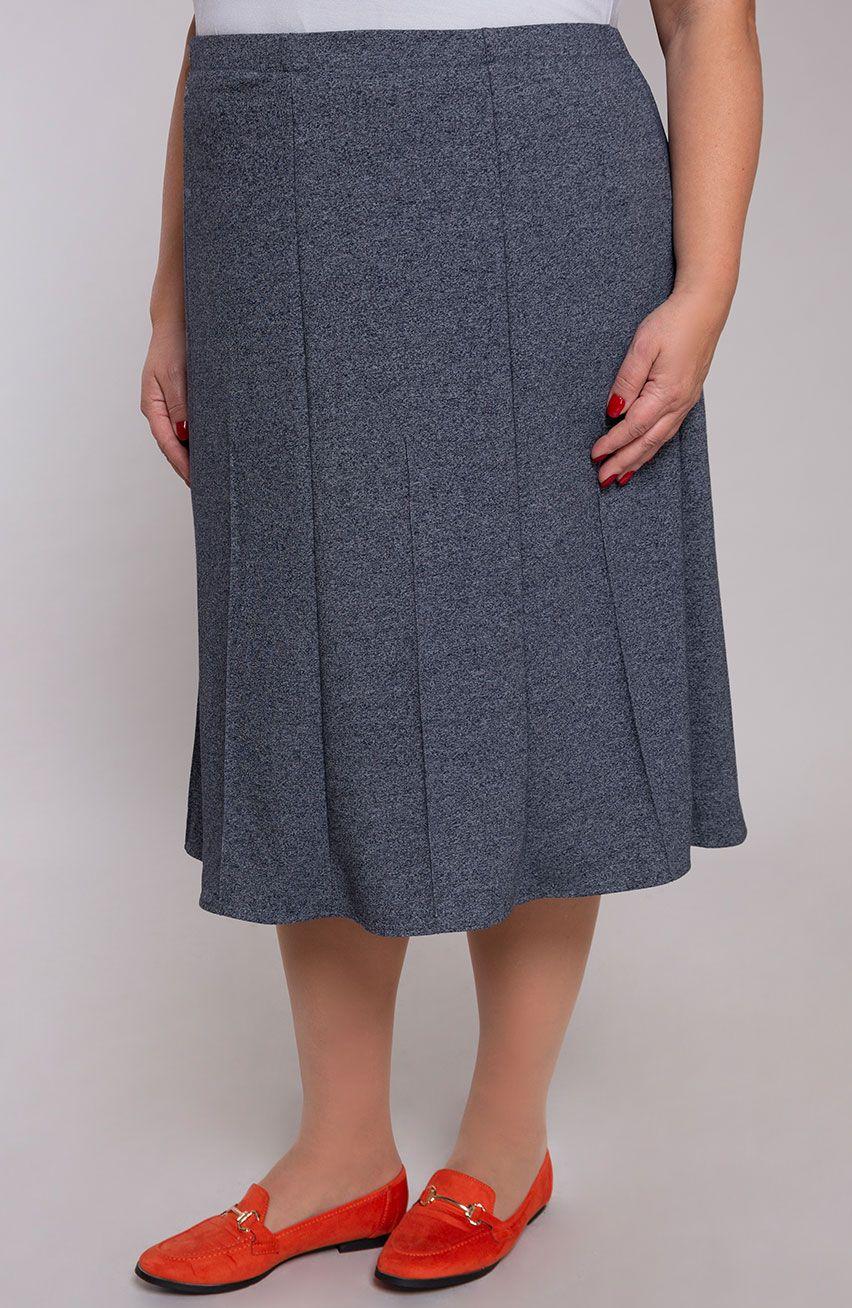 Rozkloszowana spódnica niebieska szarość