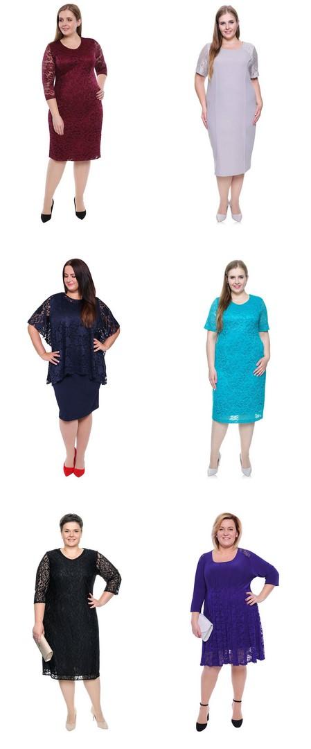 6d1ee6037a koronkowa-sukienka-w-bordowym-kolorze-34 kopia - Modne duże rozmiary