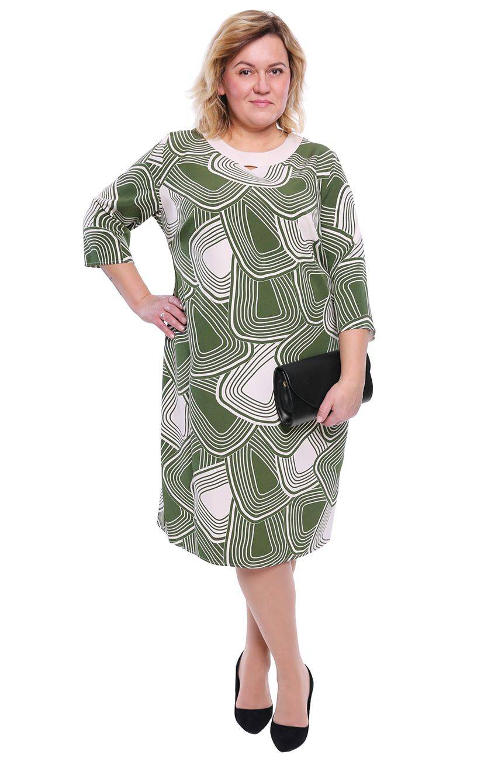 8139518b Sukienki wyszczuplające dla puszystych… – Modne duże rozmiary