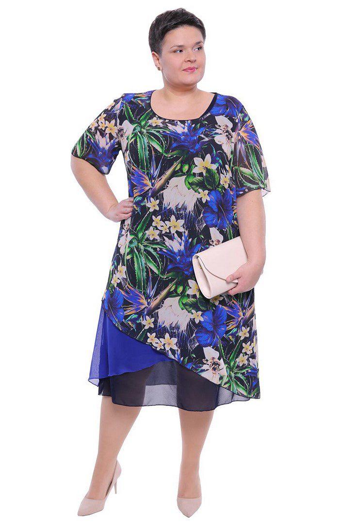 fc04f5d7 Sukienki z narzutką – Modne duże rozmiary