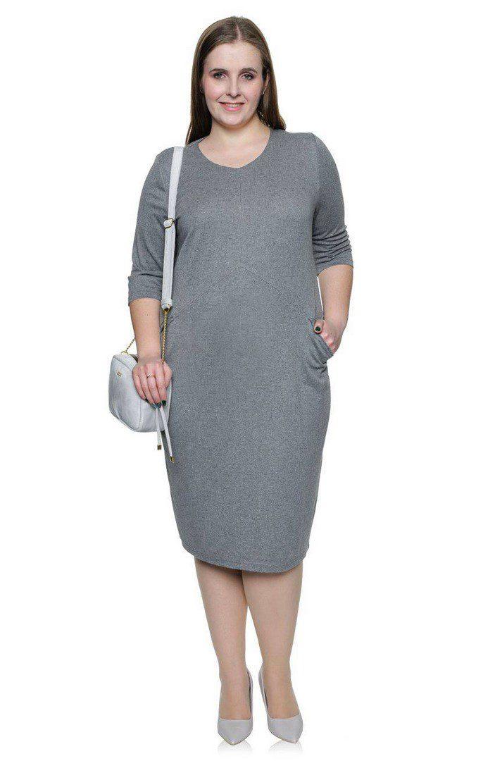 9700ee8187 Sukienki dresowe w dużych rozmiarach – Modne duże rozmiary